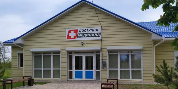 Illinivska AH id developing medicine and is taking care of the youth