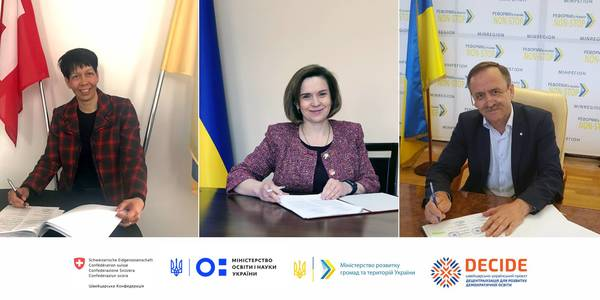 Swiss-Ukrainian project DECIDE for support of education and decentralization reforms officially launched
