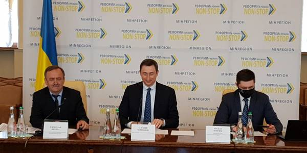 MinRegion and Special Envoy of the Government of the Federal Republic of Germany for the Ukrainian reform in the areas of governance and decentralisation made sure they are on the same decentralisation page