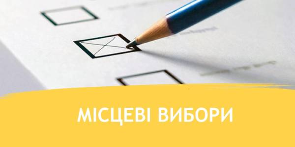 Amendments to the Election Code: the Parliament has supported the bill in the first reading