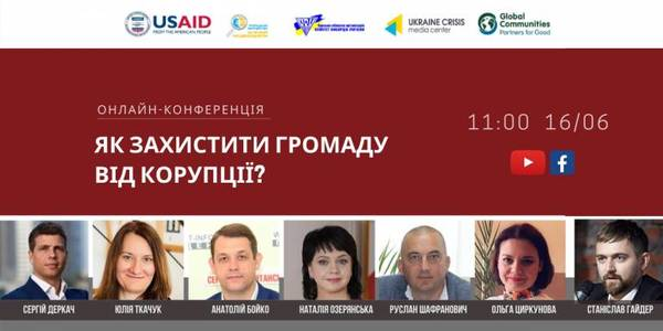 Announcement: June, 16 – online-conference «How to protect a hromada from corruption?»