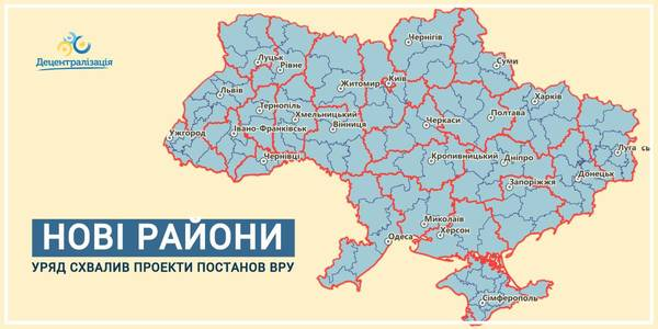 The Government will send a draft of the new administrative and territorial arrangement of the sub-regional level for the Parliament to consider: 129 new rayons instead of 490 existing ones