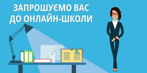 UNO Development Programme is launching a training online-platform to support the local self-government and hromada development