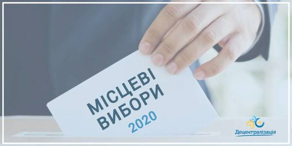 Local elections to be held on October, 25, 2020 – a resolution draft is ready for voting in the parliament