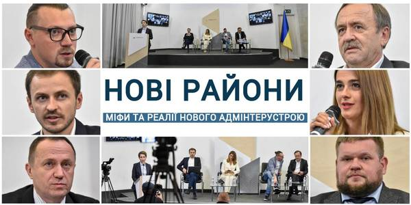 Who are the new rayons for? Myths and reality of the new administrative and territorial arrangement of Ukraine