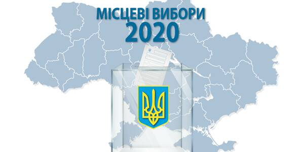 The Association of Ukrainian Cities: the first elections of the district council deputies of the newly formed rayons may fail to take place