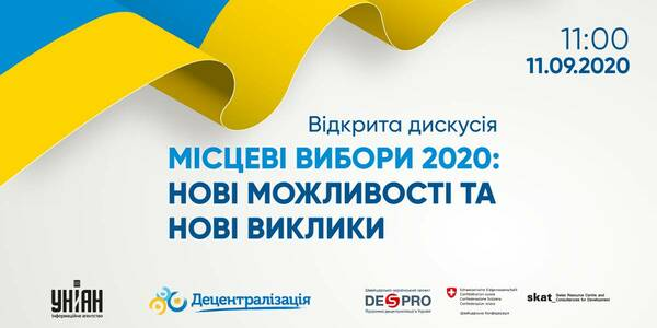 September, 11 – the 2020 Local Elections: New Opportunities and New Challenges open discussion