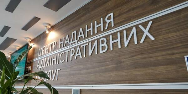 The ASCs network development: the Government has expanded the sphere of competence of the Ministry for Digital Transformation
