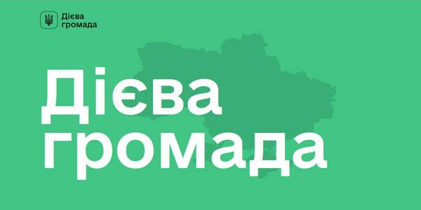 The Efficient Hromada digital transformation contest from the Ministry for Digital Transformation