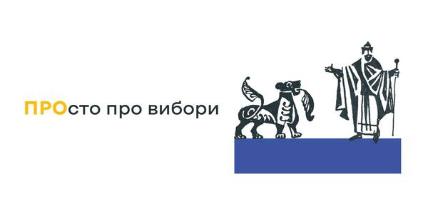 «On Elections in Plain Language»: an initial online course from the CEC has started