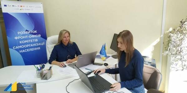 Mariupol Development Fund's project starts with the support of U-LEAD with Europe