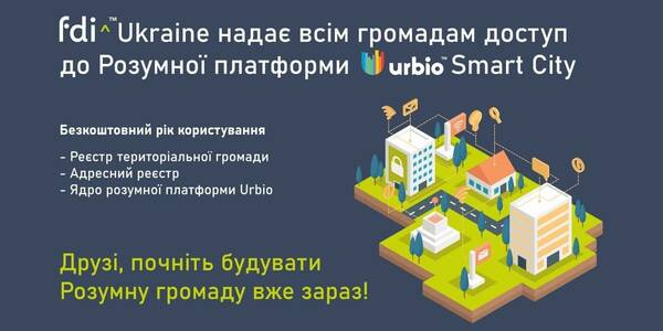 Hromadas will be able to get access to the Urbio Smart City smart platform
