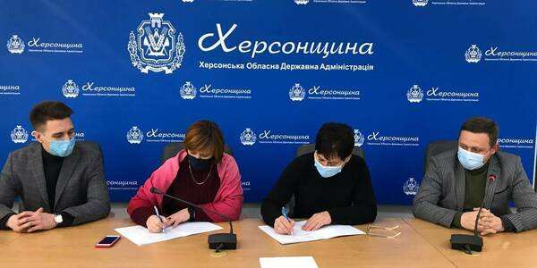 Two hromadas of the Kherson region have concluded tourism development cooperation agreements