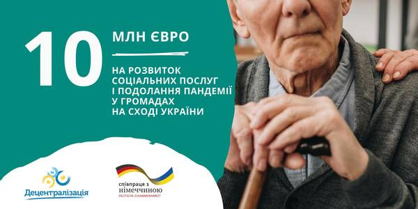 The German government doles out 10 million Euros for social services development and COVID-19 pandemic relief in the east of Ukraine