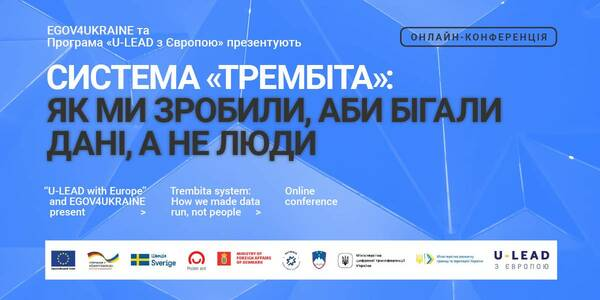The Trembita system, supported by the EU, facilitates digital governance development in Ukraine