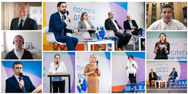 """Services for Everyone"" – a new context of the administrative service delivery in Ukraine discussed at the Annual Conference of the U-LEAD with Europe Programme"