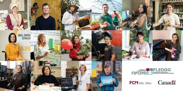 2015-2021 PROMIS Project: initiatives for hromadas development in Ukraine
