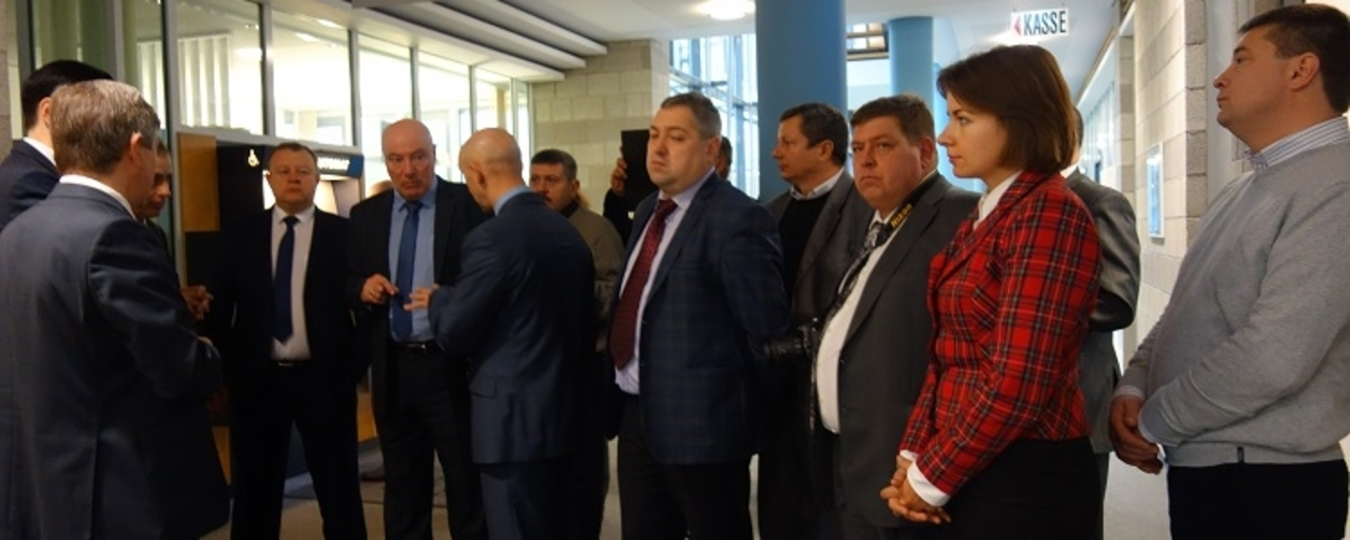 Decentralisation in practice: representatives of Ukrainian hromadas visited Germany