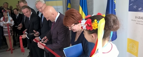 Local government development centre opened in Poltava