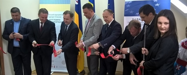 Ten local government development centres were opened in Ukraine