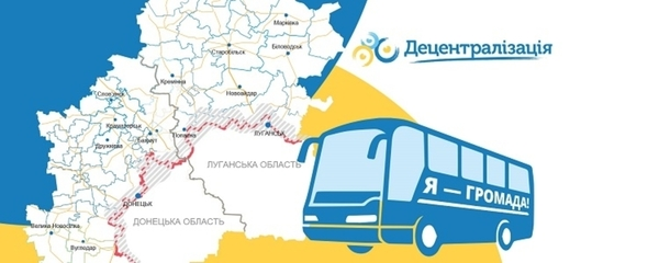 "The ""I'm the Community"" Information Campaign for Donetsk and Luhansk oblasts"