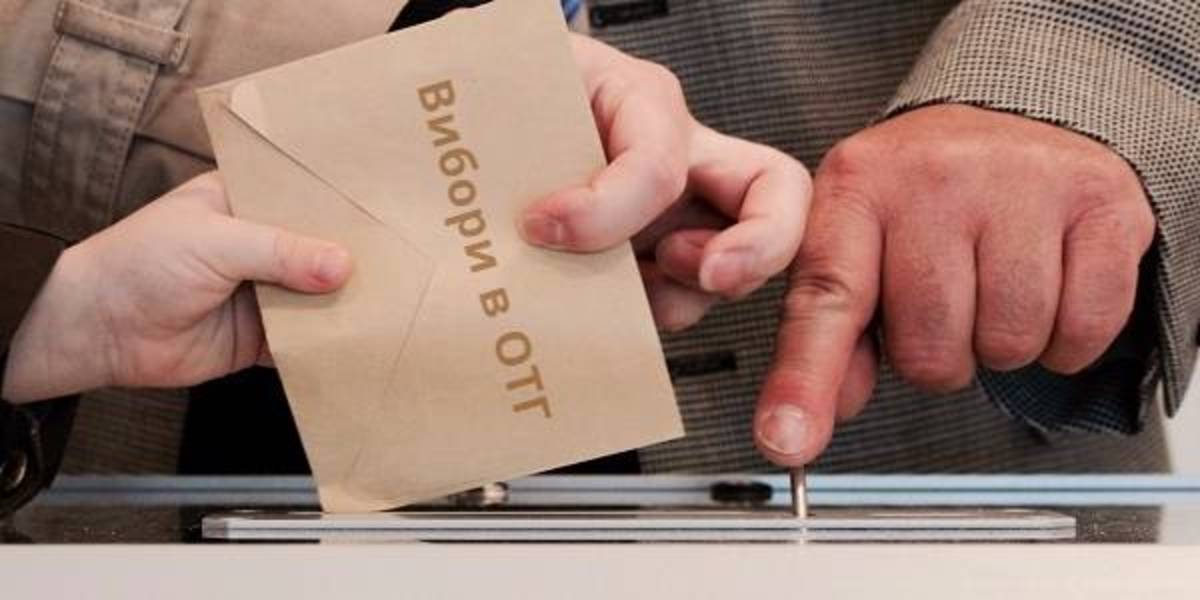 Already 665: CEC appointed first elections in two additional amalgamated hromadas