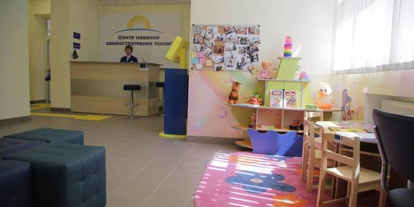 New center in Druzhkivka can provide 120,000 people over a hundred quality services