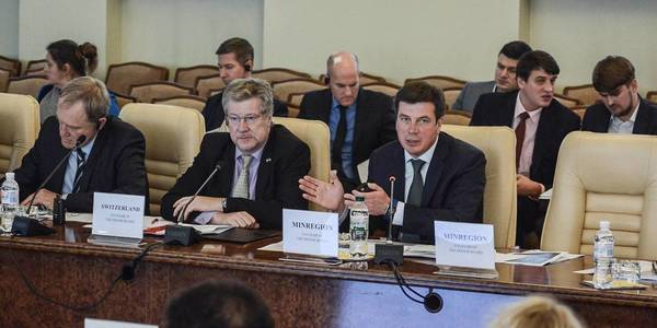 The International Board of Sponsors for Decentralisation Held Its Meeting, Zubko