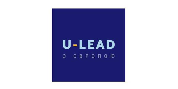 "VACANCIES! ""U-LEAD with Europe"" Programme announced search for regional experts in six directions"