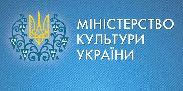 "Ministry of Culture announces applications' collecting for participation in ""Small Cities – Great Impressions"" project"