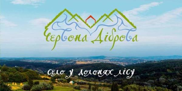 Village in Bukovyna got its own brand