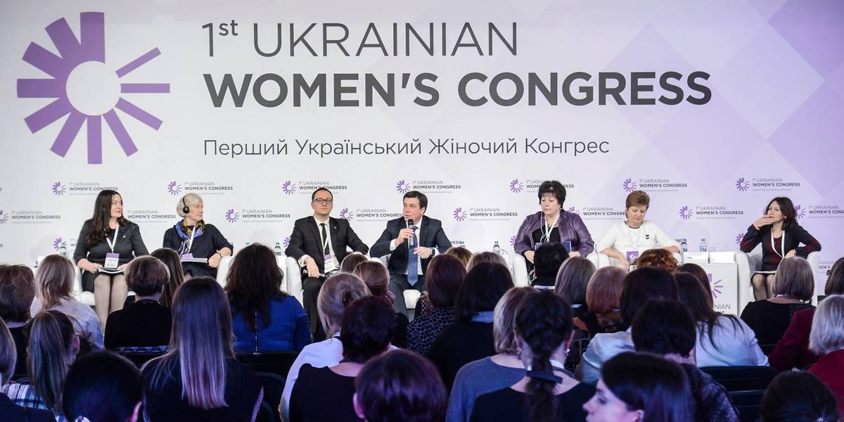 Hennadii Zubko: women's leadership as trend of new Ukrainian self-government