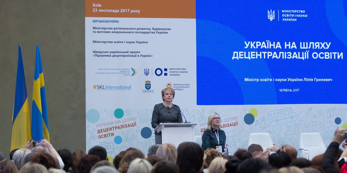 6-level formula for educational subvention: Liliya Hrynevych on decentralisation in education