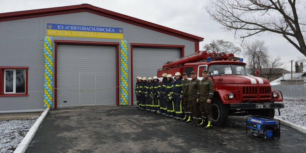 Safety Centre of Svyatovasylivska hromada opened in Dnipropetrovsk Oblast (VIDEO)