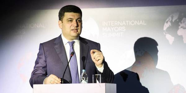 Volodymyr Groysman at the International Mayors Summit: All transformations in Ukraine are aimed at making the quality of life better for people