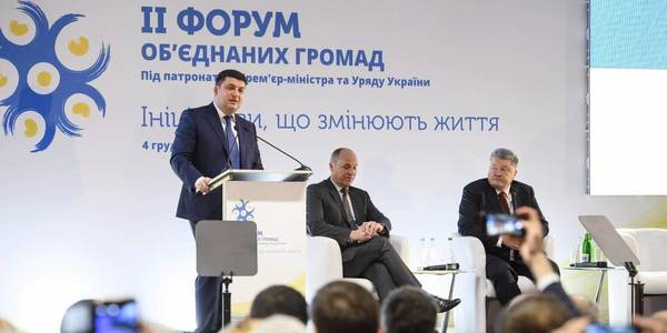 It is necessary to eliminate overlapping of functions of local councils and administrations and update normative base on administrative-territorial system, Prime Minister