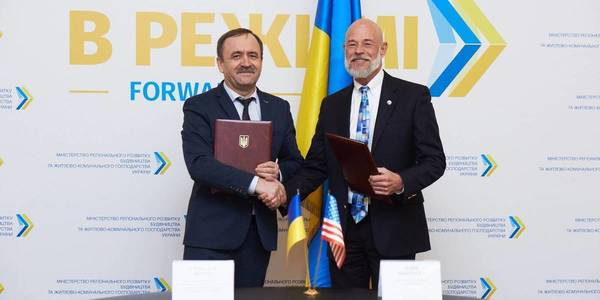 US volonteers will help amalgamated hromadas to develop, — MinRegion and Peace Corps signed memorandum of cooperation