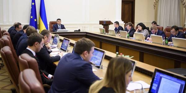 Kindergarten issue should be priority project financed from State Regional Development Fund. – Volodymyr Groysman
