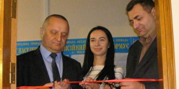 Administrative Service Centre was opened in Volokivska AH