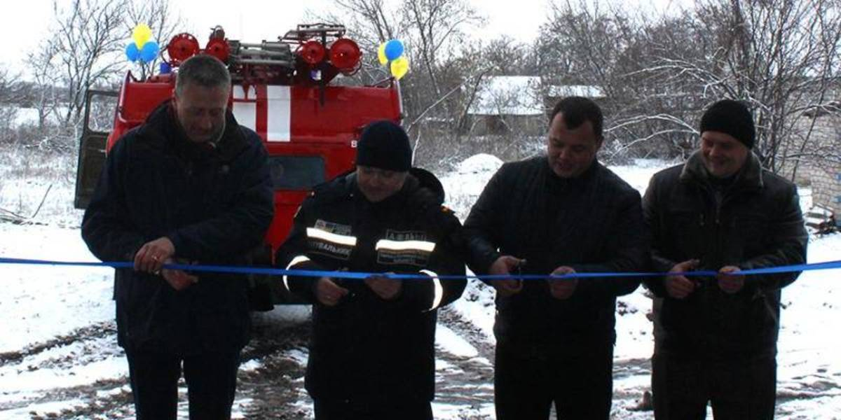 Poltava Oblast: local fire brigade was officially established in Semenivka Rayon