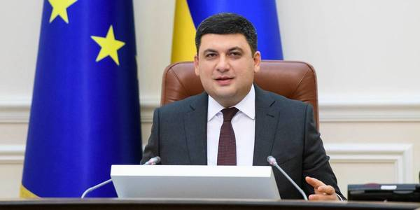 We have passed threshold of seven hundred amalgamated hromadas, - Volodymyr Groysman