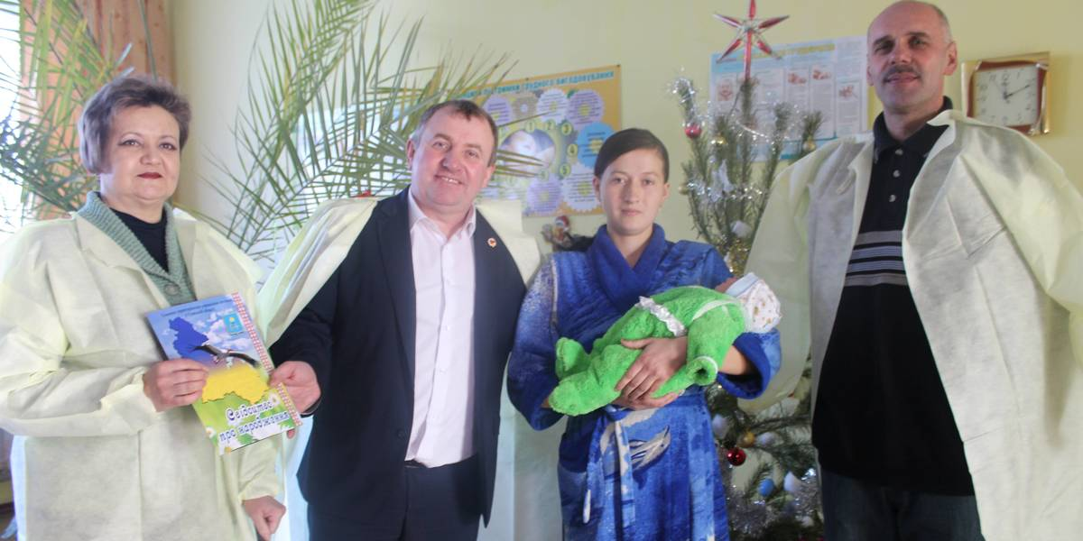 Burynska AH introduced financial assistance to families at birth of child