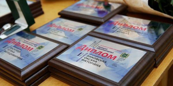"Competition of journalist reports on ""Success Stories of Hromadas"" started in Kharkiv Oblast"