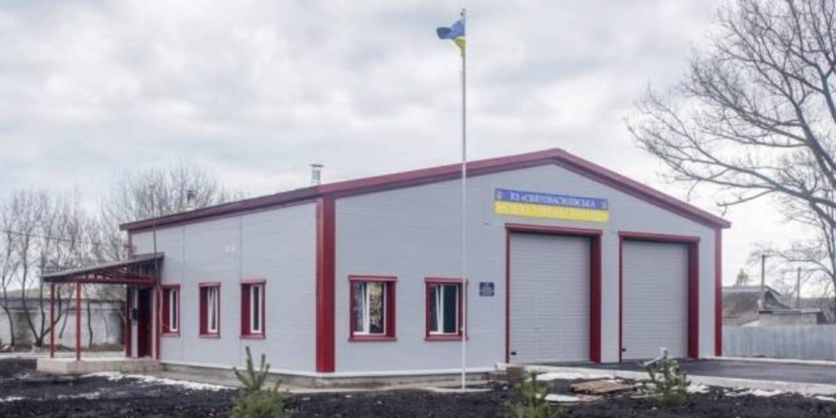 Safety Centre in Svyatovasylivska AH