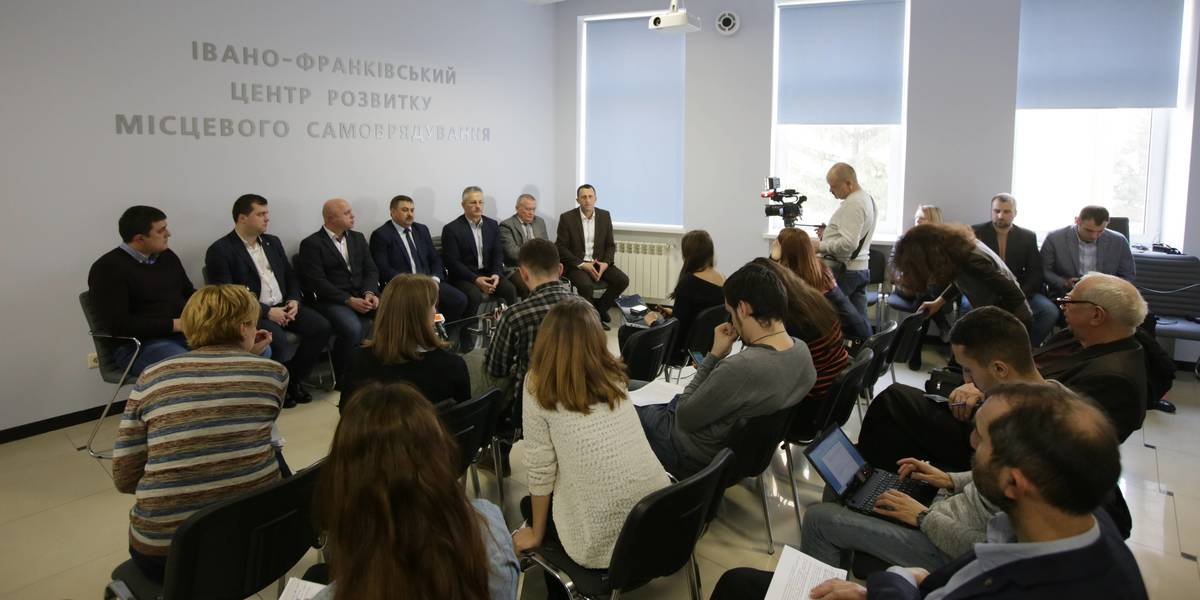 Decentralisation reform in Ivano-Frankivsk Oblast: conclusions and plans