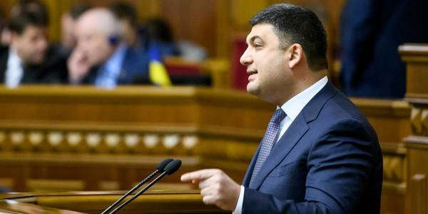 We have to complete decentralisation reform. It requires constitutional changes, - Volodymyr Groysman