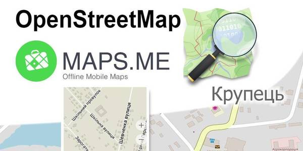 Krupetska AH creates interactive maps for all areas of economy