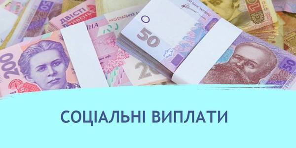 Bilozirska AH is first in oblast to start project for social payments provision time cut