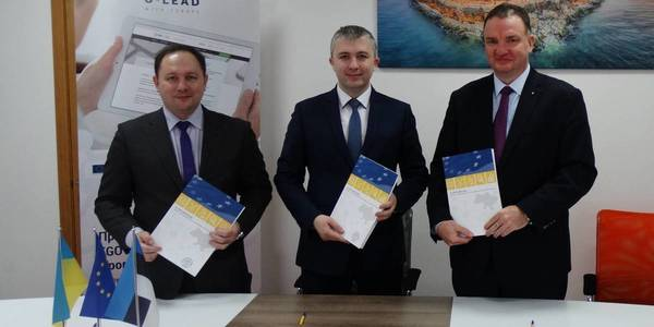 Agreement on development of information system for ASC in Ukraine signed
