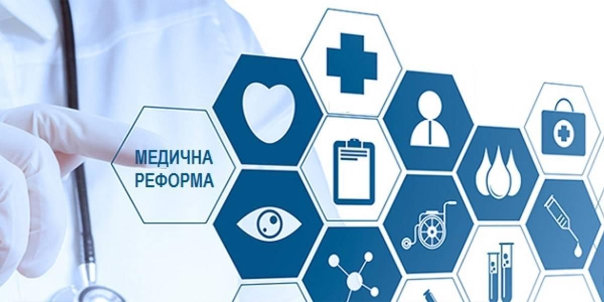 МОЗ затвердив Порядок надання первинної медичної допомоги